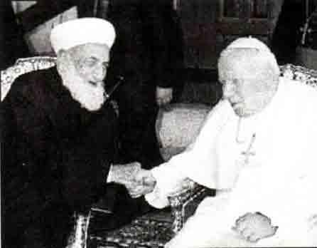 Vatican II and Islam John Paul II