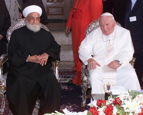 Vatican II and John Paul II inside mosque