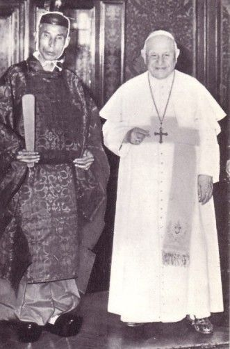 Anti Pope John XXIII with Shinto High Priest at the Vatican