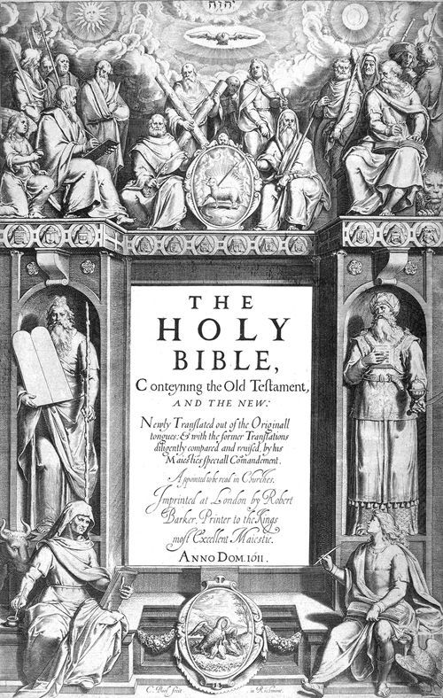 Title Page of the 'Authorized Version' or 1611 King James Bible