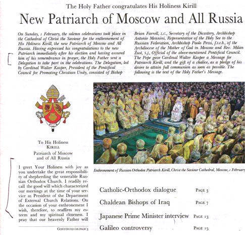 """Anti Pope Benedict XVI sent a delegation to take part in the celebrations of """"Orthodox"""" Patriarch Kirill's """"enthronement as the new Patriarch of Moscow and all of Russia."""""""
